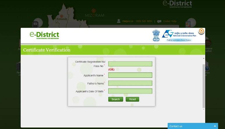Mizoram-Death-Certificate-Verification