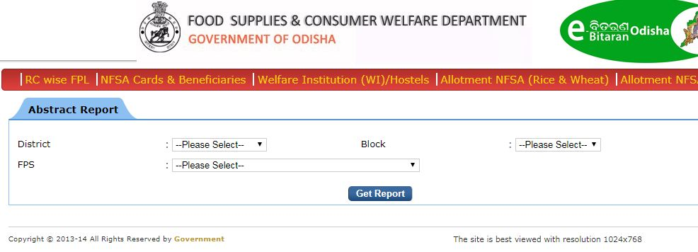 Odisha-Ration-Card-Track-Status