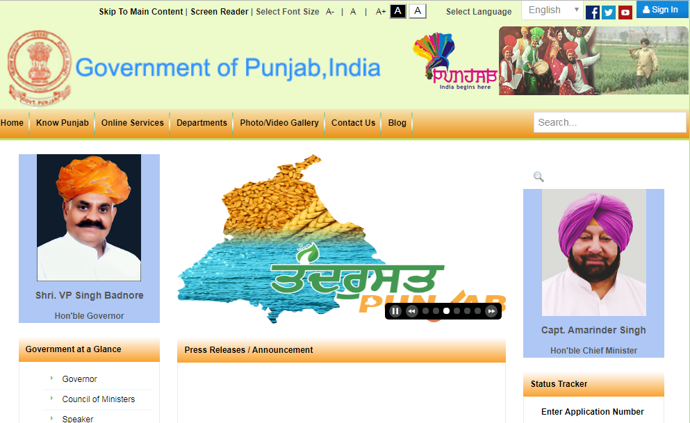 Punjab-Income-Certificate-Home-Page