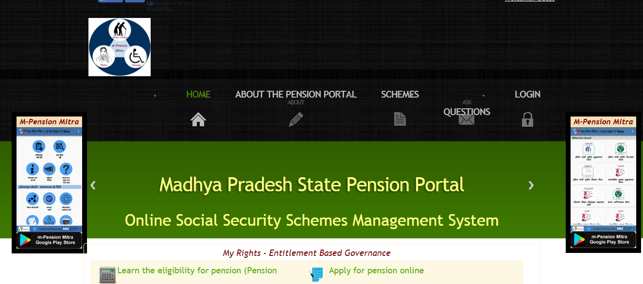 Step-2-Madhya-Pradesh-Old-Age-Pension-Scheme