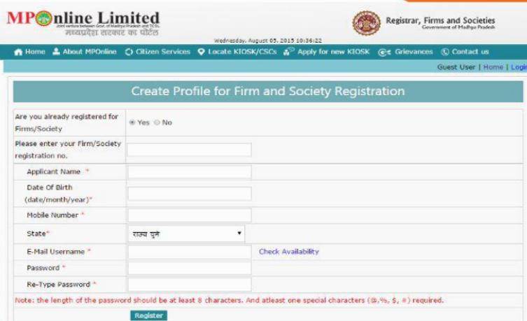 Partnership-Firm-Registration-in-Madhya-Pradesh-Registration-Form