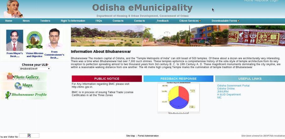 Odisha-Birth-Certificate-Home-Page