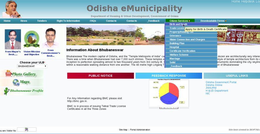 Odisha-Birth-Certificate-Apply-Online