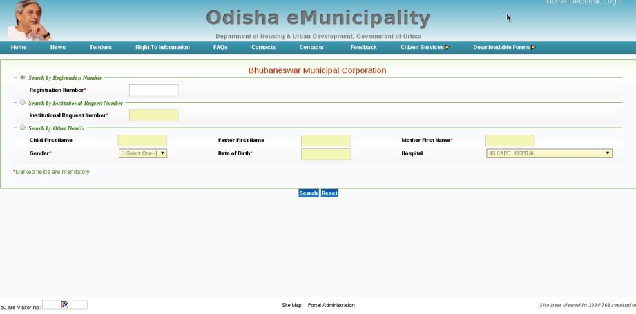 Odisha-Birth-Certificate-Search-by-Registration-Number