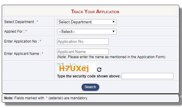 Application-Status-Delhi-Domicile-Certificate