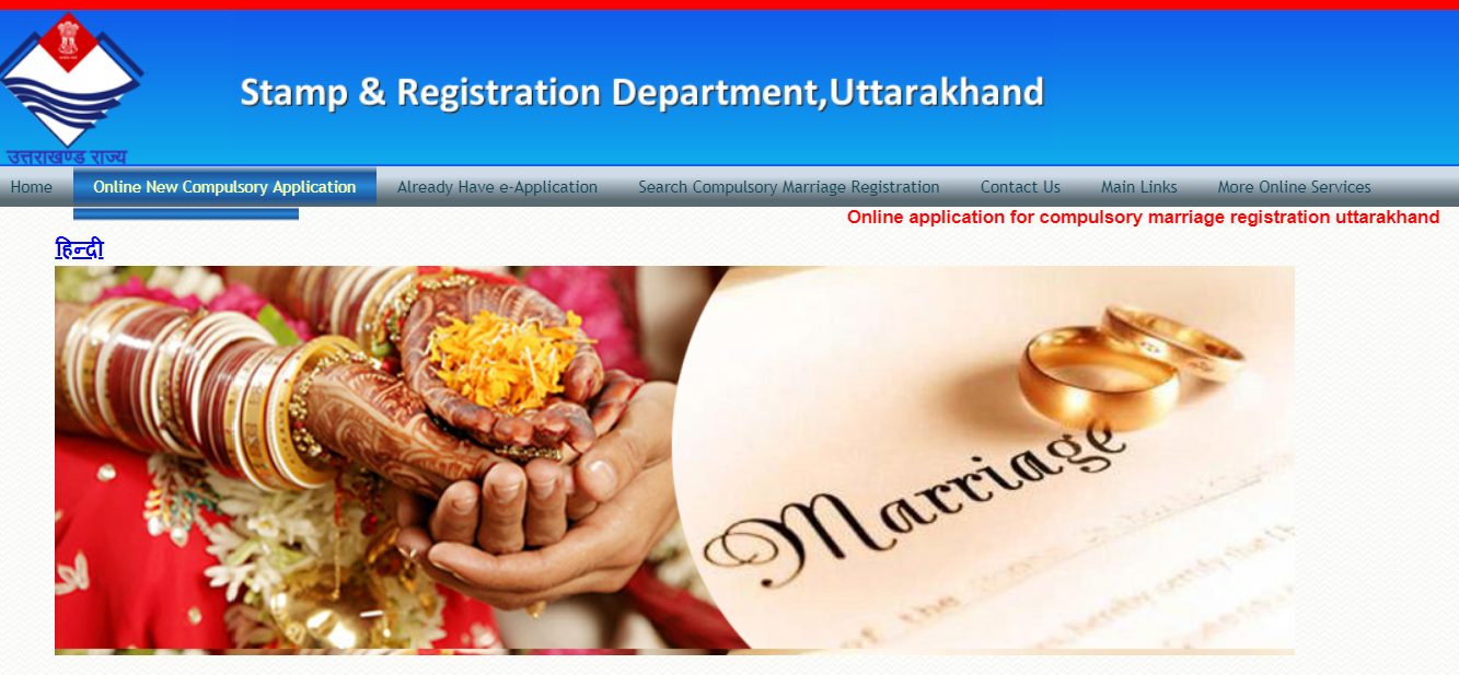 Uttarakhand-Marriage-Certificate-Home-Page