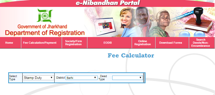 Jharkhand-Property-Registration-Fee-Calculator