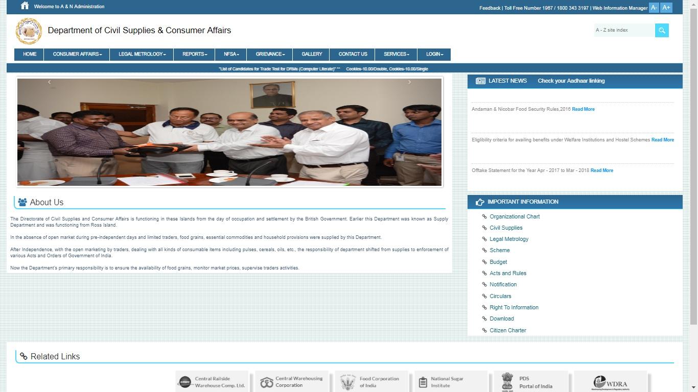 Andaman-and-Nicobar-Ration-Card-Home-Page