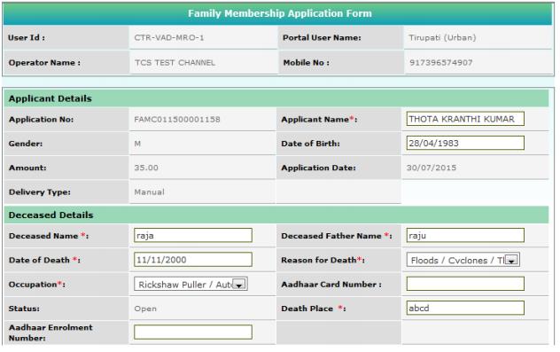 Andhra Pradesh Legal Heir Certificate - Application - IndiaFilings