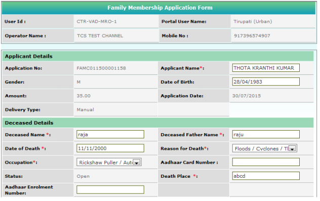 Andhra Pradesh Legal Heir Certificate - Application