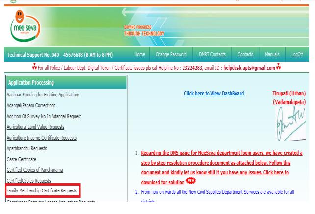 Andhra-Pradesh-Legal-Heir-Certificate-Request