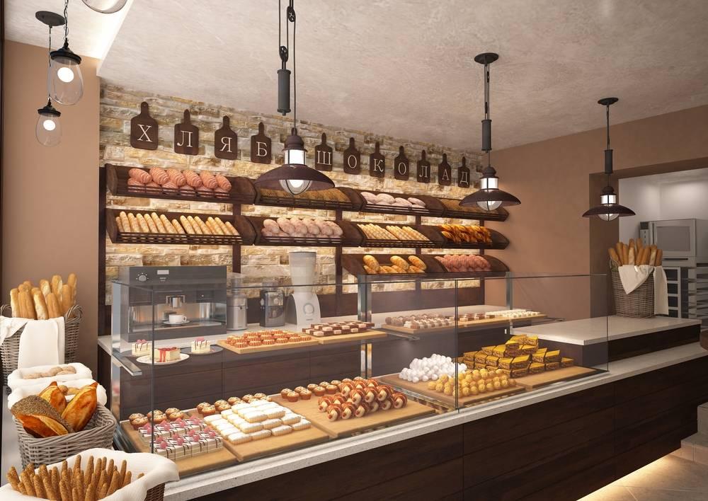 CKs Bakery