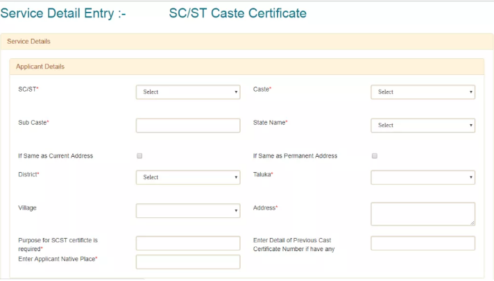 Gujarat-Caste-Certificate-Application-Form