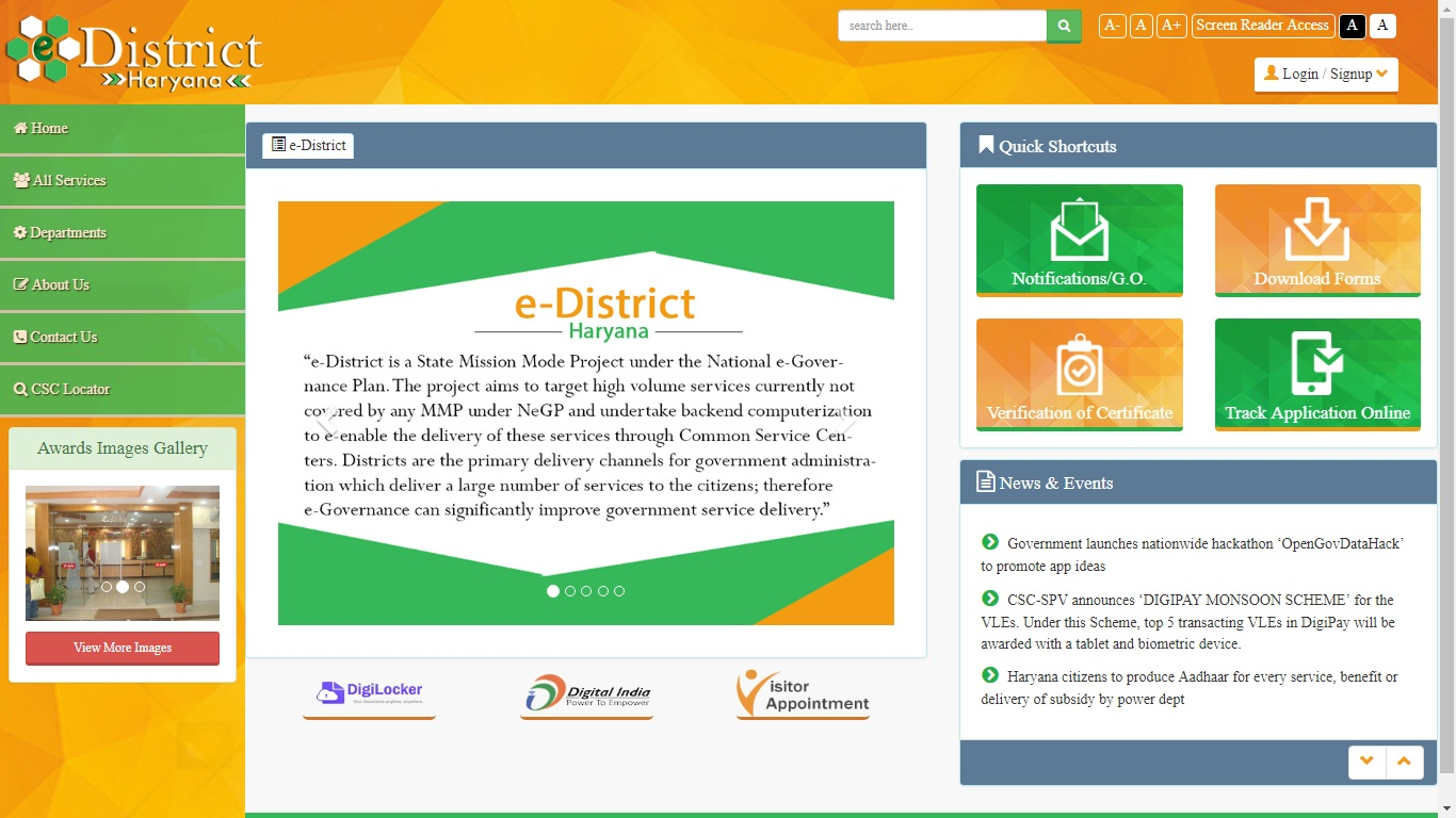 Haryana-Caste-Certificate-Home-Page