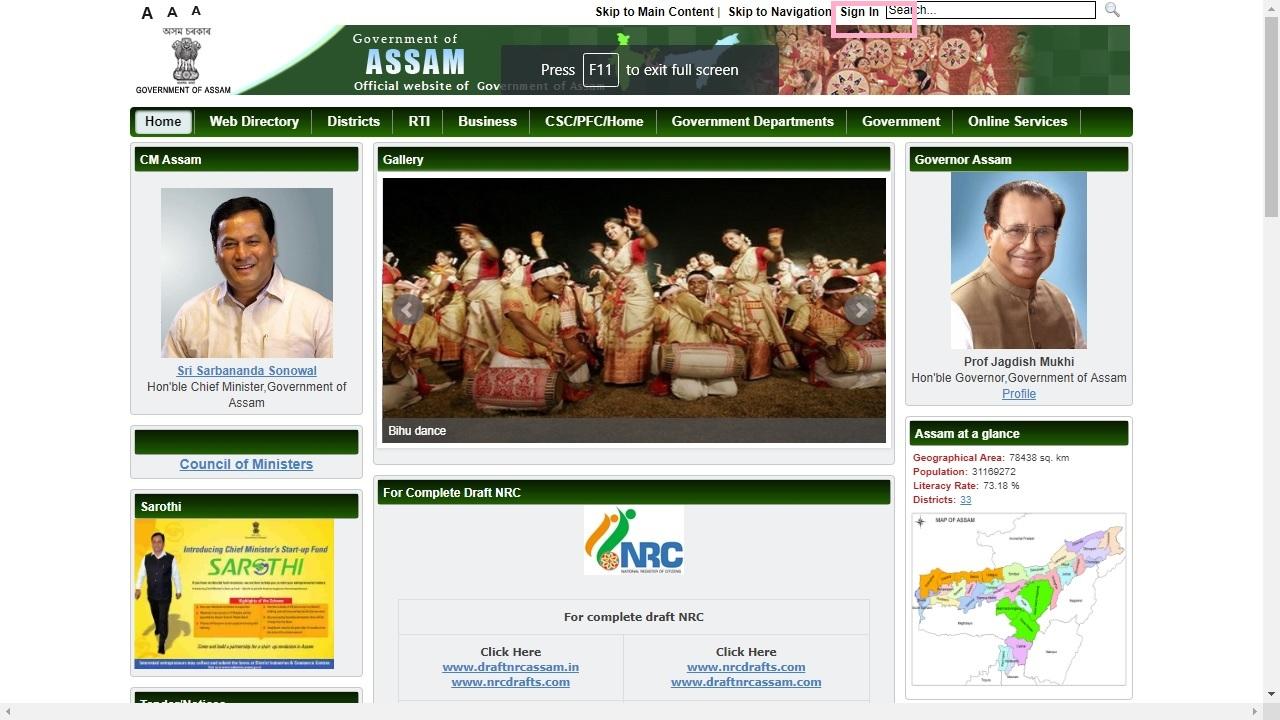 Image 1 Assam Land Holding Certificate