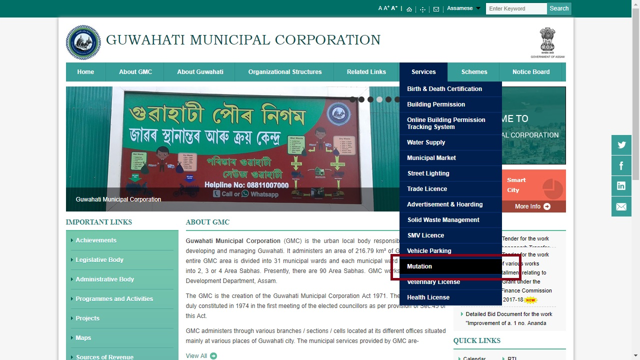 Assam Namjari or Land Mutation - Application Procedure