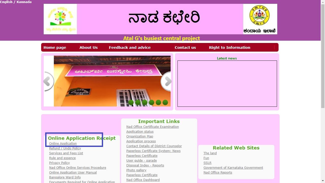 Image 1 Karnataka Land Holding Certificate