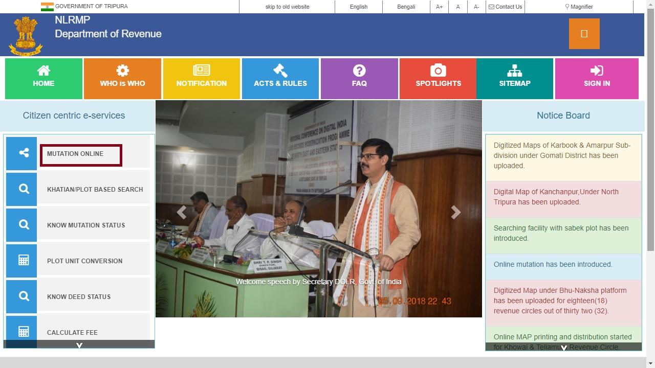 Image 1 Tripura Land Mutation
