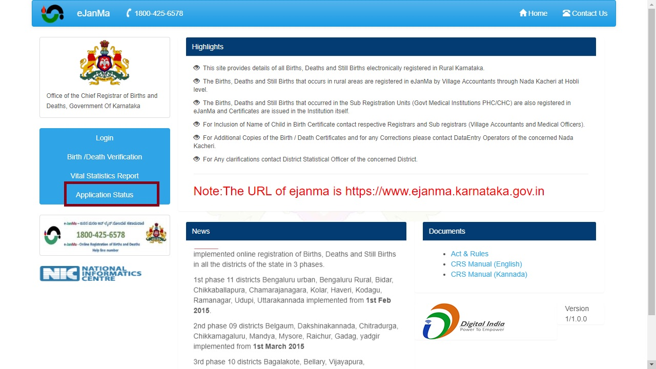 English in card pdf application karnataka form aadhar
