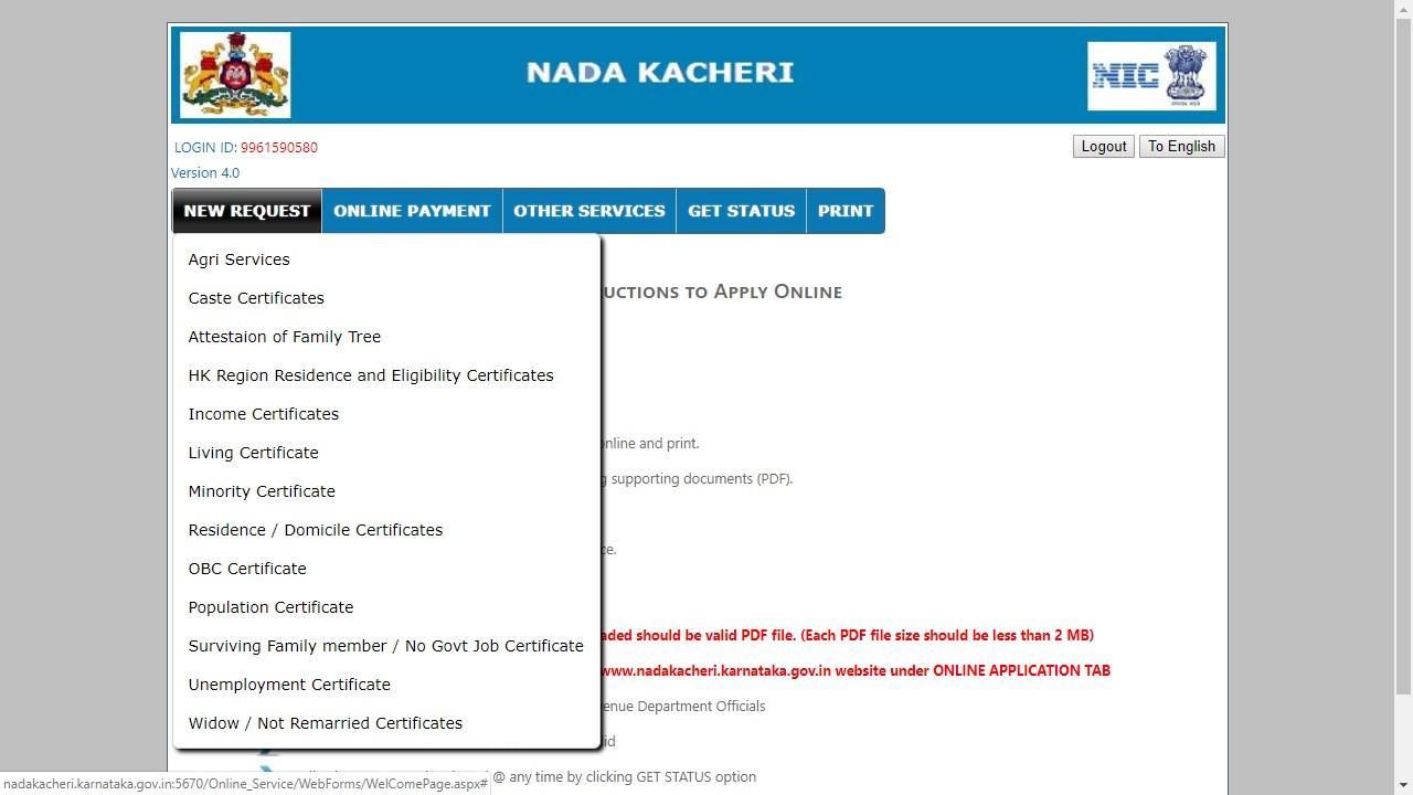 Image 3 Karnataka Land Holding Certificate