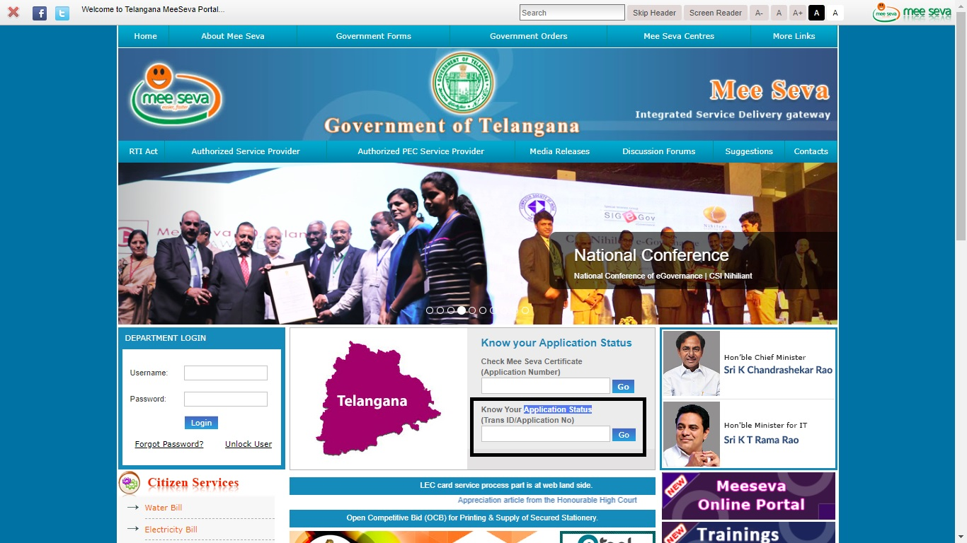 Image 4 Telangana Agricultural Land Value Certificate