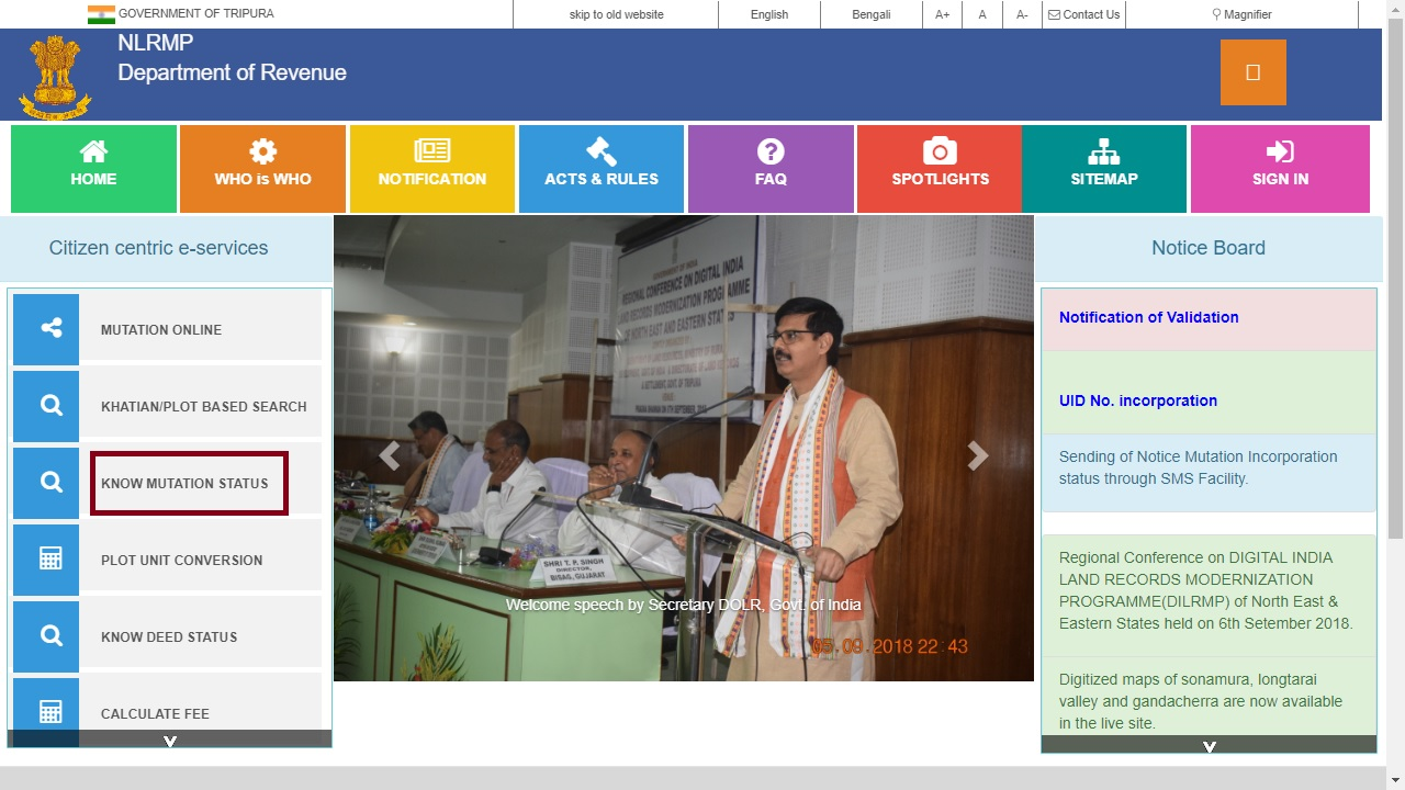 Image 4 Tripura Land Mutation