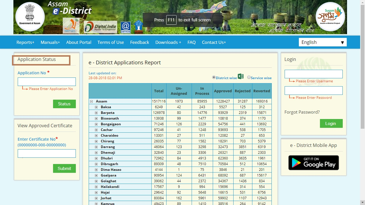 Image 5 Assam Land Holding Certificate