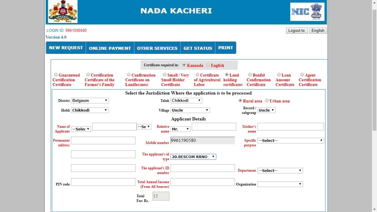 Image 5 Karnataka Land Holding Certificate