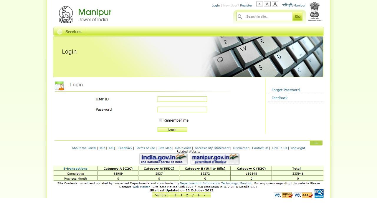 Image 5 Manipur Land Mutation