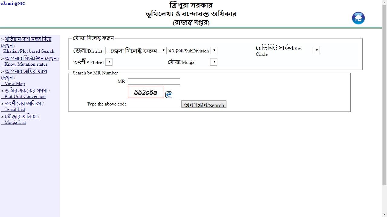 Image 5 Tripura Land Mutation