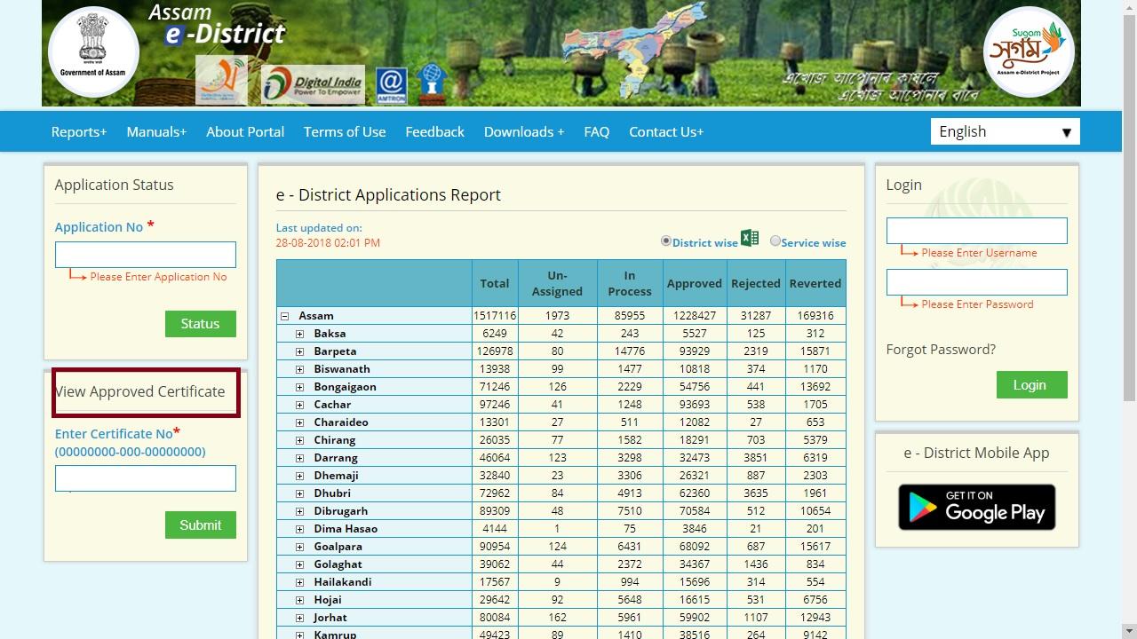 Image 6 Assam Land Holding Certificate