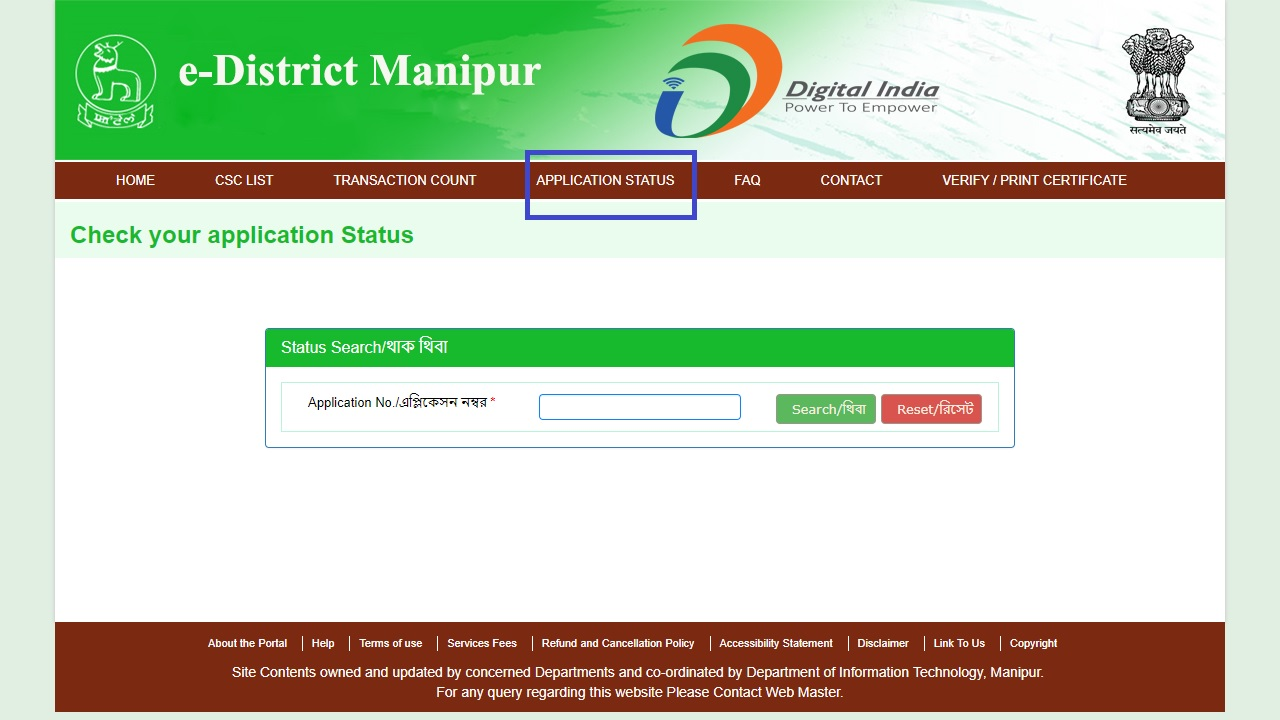 Manipur-Land-Valuation-Certificate-Application-Status