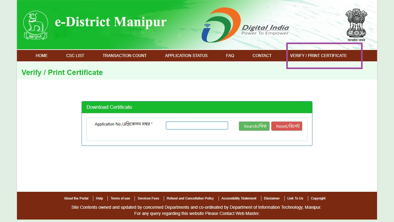 Manipur Land Valuation Certificate - Application Process
