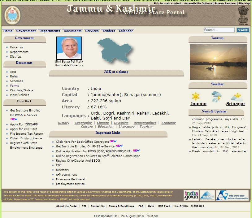 Jammu-and-Kashmir-Death-Certificate-Home-Page