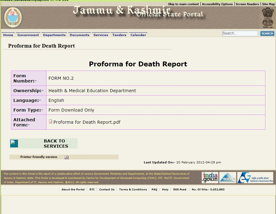 Jammu-and-Kashmir-Death-Certificate-Application-Form