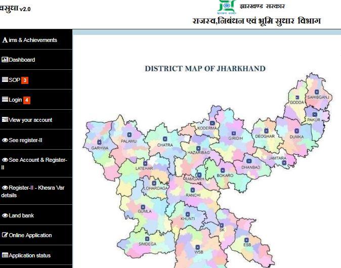 Step 2 - Jharkhand Land Mutation