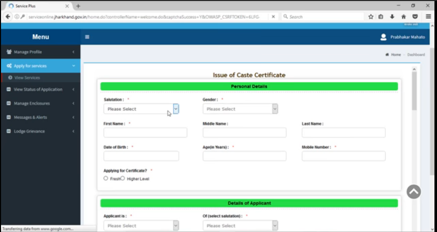 Jharkhand Caste Certificate - Application Process - IndiaFilings
