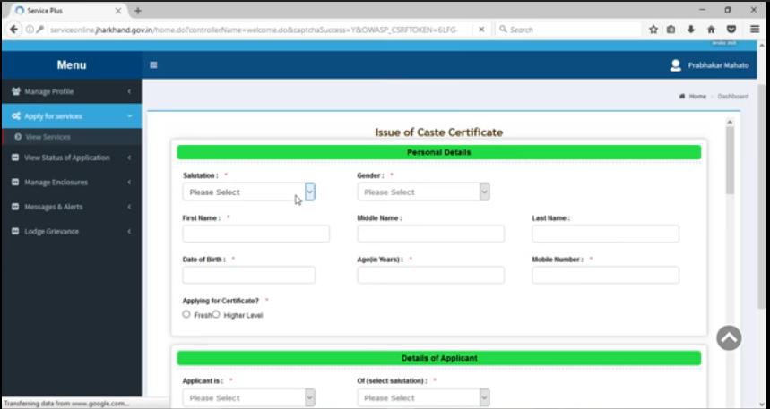 Jharkhand Caste certificate