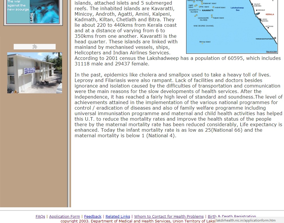 Lakshadweep Birth Certificate - Application Process - IndiaFilings