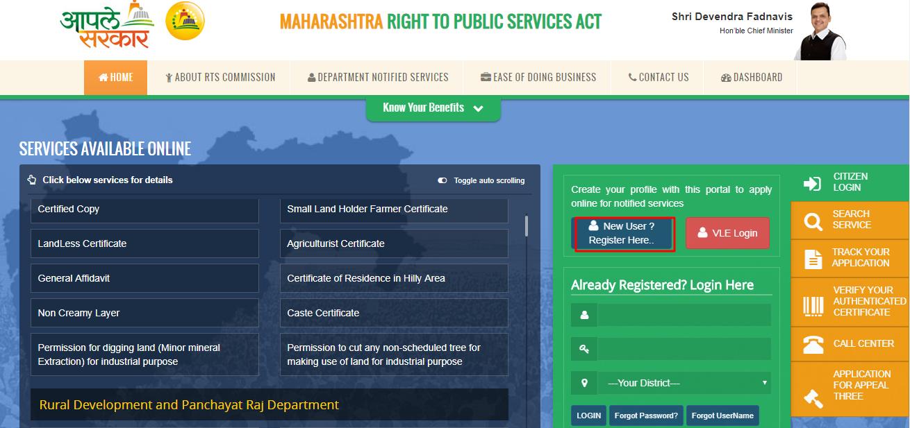 Maharashtra-Non-Creamy-Layer-Certificate-Home-Page