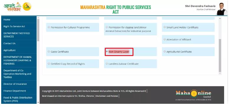 Maharashtra Non-Creamy Layer Certificate - IndiaFilings