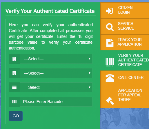 Maharashtra-Solvency-Certificate-Verify-Certificate