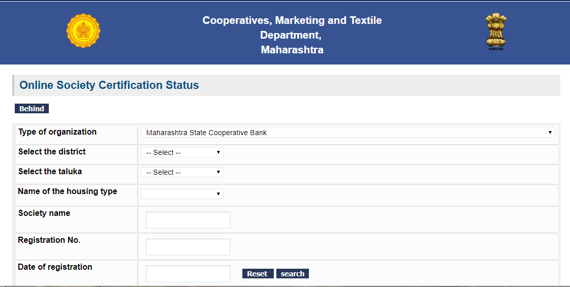 Maharashtra Society Certification Status