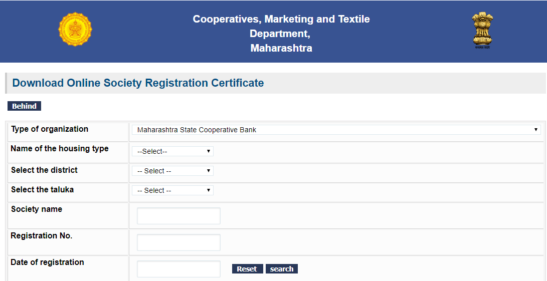 Maharashtra Society Registration Download Certificate