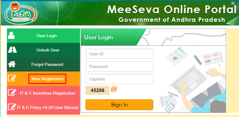 Andhra-Pradesh-Agricultural-Income-Certificate-User-Registration