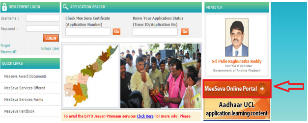 Andhra-Pradesh-Legal-Heir-Certificate-Home-Page