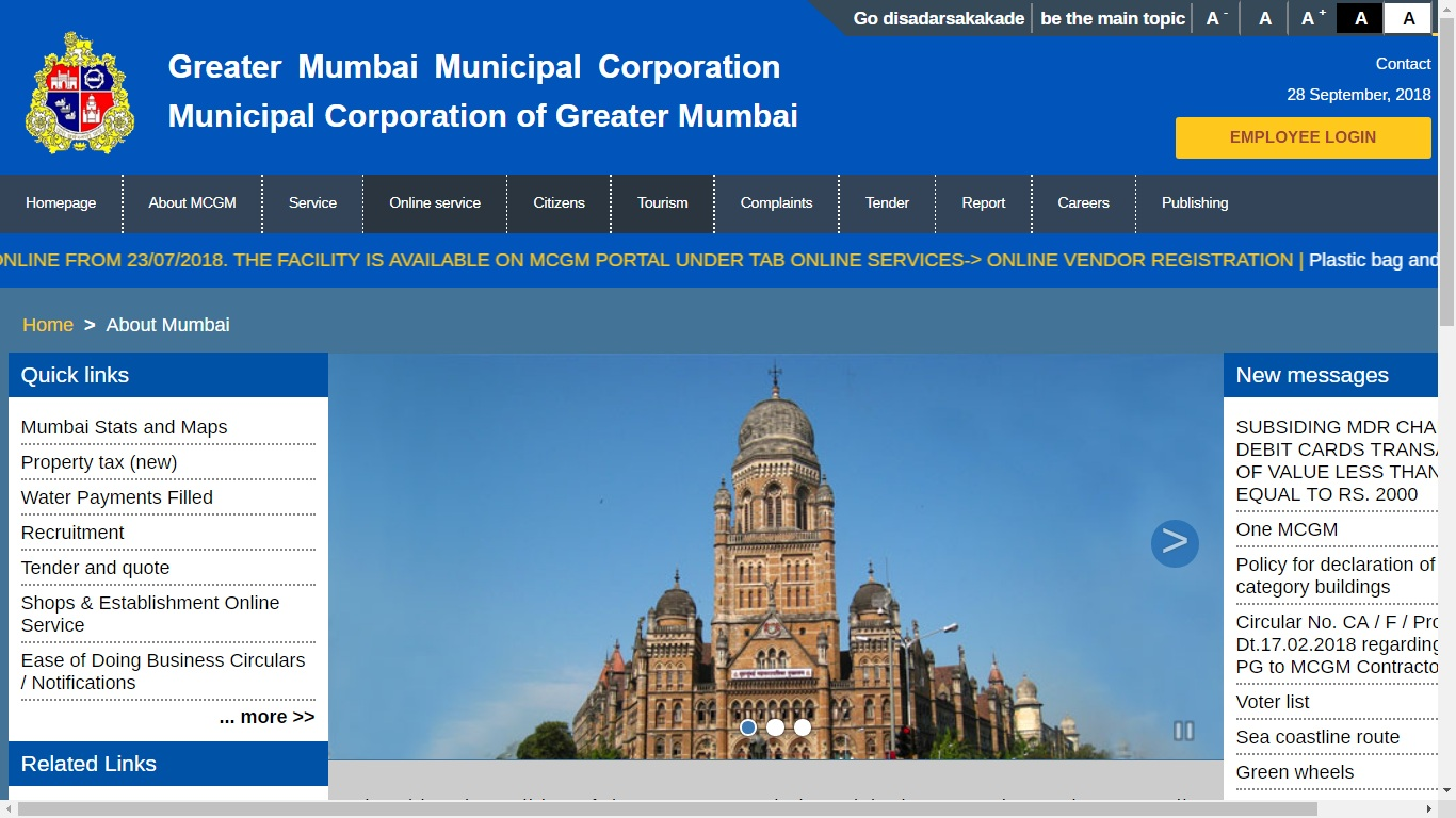 Maharashtra Marriage Certificate - Application Procedure - IndiaFilings