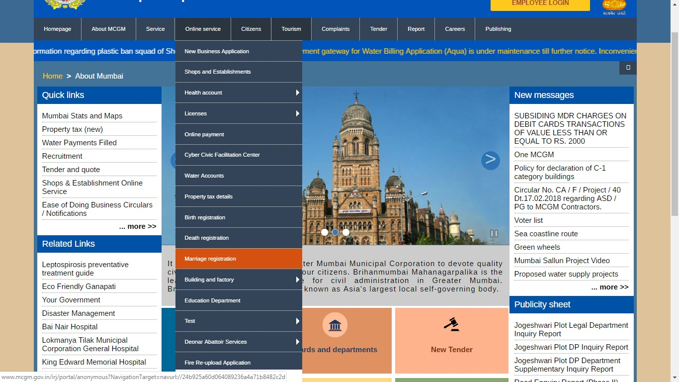 Maharashtra-Marriage-Certificate-Online-Service
