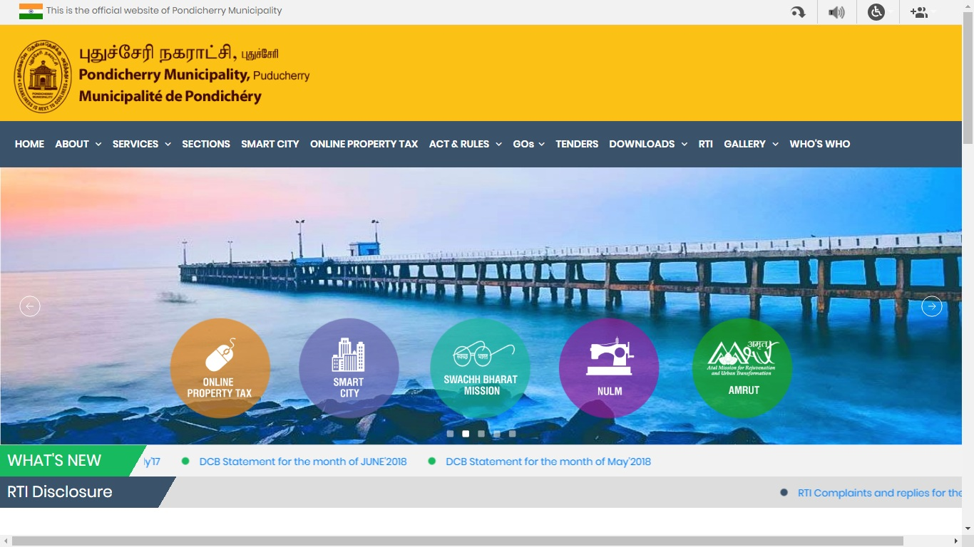 Pondicherry-Birth-Certificate-Home-Page