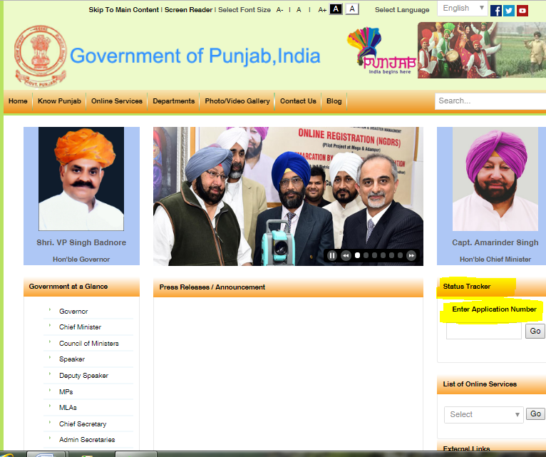 Punjab-Non-Creamy-Layer-Certificate-Track-Status